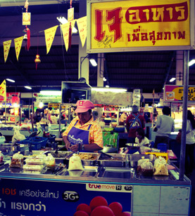 buriram-vegetarian-food-market
