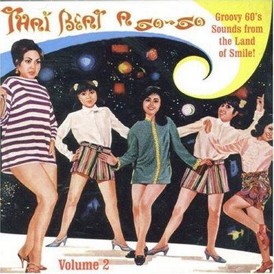 thai a go go