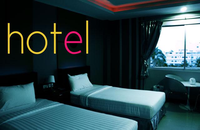 Vasidtee City Hotel, Suphanburi, Thailand